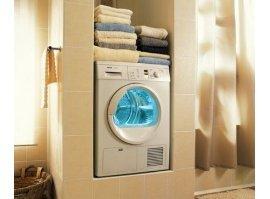 Зачем вам стирально-сушильная машина?