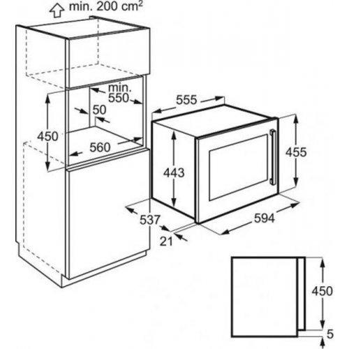 Винные шкафы Electrolux ERW0670A