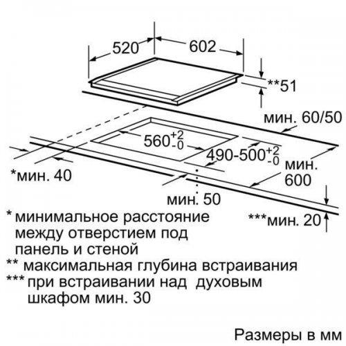 Варочные поверхности Siemens EH675MV17E
