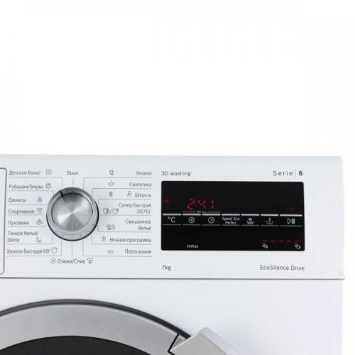 Bosch WLT24460OE