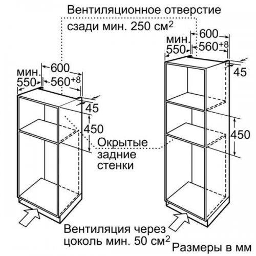 Компактные духовые шкафы и пароварки Bosch HBC84K553