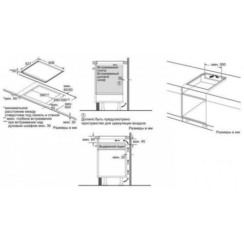 Варочные поверхности Bosch PIB672F17E