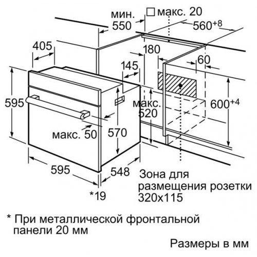 Духовые шкафы Siemens HB656GHW1
