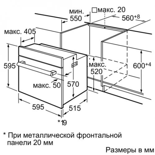 Духовые шкафы Siemens HB23GB555