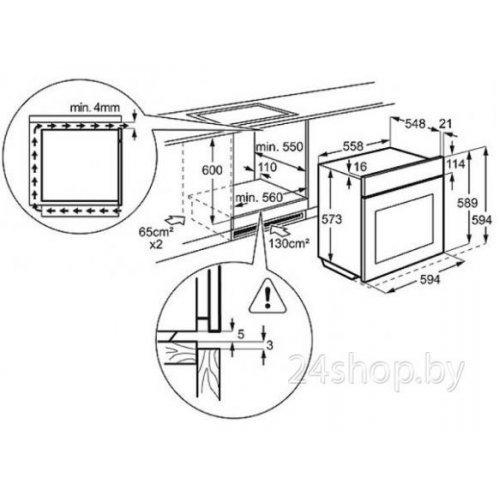 Духовые шкафы Electrolux EOG91102AK